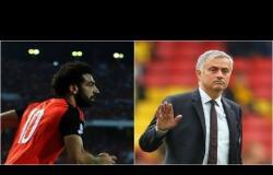 8 الصبح - شوف أول لقاء بين النجم محمد صلاح وجوزيه مورينيو بعد التأهل لكأس العالم