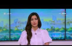 8 الصبح - قومي المرأة يستخرج ألف بطاقة للسيدات بالاسمرات وماكرون يستقبل السيسي الثلاثاء المقبل