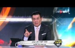 مساء الأنوار - مدير هيئة ستاد القاهرة : أتمنى إقامة مباريات الأهلي والزمالك على ستاد القاهرة