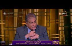 مساء dmc - رئيس لجنة حقوق الإنسان: يوجد ورش تصنيع بالسجون ويحصل السجناء على عائد منها