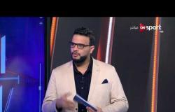 العين الثالثة - رأي كريم سعيد وأحمد عز في استمرار نيبوشا مع الزمالك عقب الخسارة من سموحة