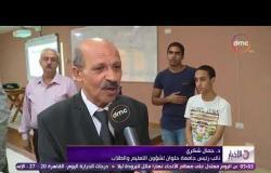 الأخبار - طلاب الجامعات المصرية يقفون دقيقة حداد على أرواح شهداء حادث الواحات الإرهابي