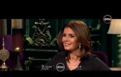 """إنتظروا """" مرفت أمين - يسرا اللوزي - شيرين رضا """" في حلقة خاصة في صالون أنوشكا يوم الأربعاء الـ9 مساءً"""