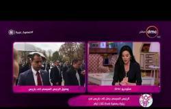 السفيرة عزيزة - الرئيس السيسي يصل إلى باريس في زيارة رسمية لمدة ثلاث أيام
