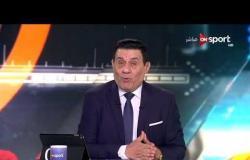 إنفراد لـ مساء الأنوار .. وزير الداخلية يوافق على حضور 60 ألف مُشجع في مباراة الأهلي والوداد المغربي