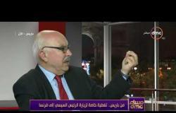 """مساء dmc - الباحث والكاتب الصحفي اللبناني """" فيصل جلول """" وتحليل تفصيلي لكلمة الرئيس السيسي"""