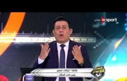 مساء الأنوار: مرتضى منصور يوافق على تأجيل مباراة الزمالك ودجلة بسبب مباراة الأهلي مع الوداد