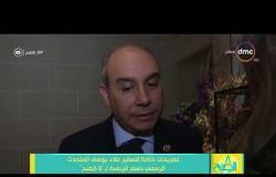 """8 الصبح - تصريحات خاصة للسفير علاء يوسف المتحدث الرسمي باسم الرئاسة لـ """" 8 الصبح """""""