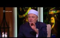 لعلهم يفقهون - مع خالد الجندي ورمضان عبد المعز - حلقة الخميس 26-10-2017 ( السحر في القرآن الكريم )