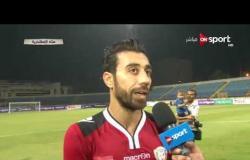 ستاد مصر - لقاء خاص مع صلاح أمين لاعب فريق طلائع الجيش عقب الفوز على سموحة