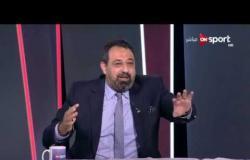 ستاد مصر - التحليل الفنى والتكتيكى لمباراة سموحة وطلائع الجيش