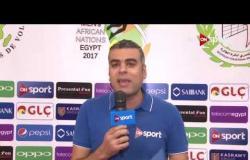 أمم إفريقيا للطائرة - أجواء ماقبل مباراة مصر ورواندا ببطولة أمم إفريقيا للكرة الطائرة