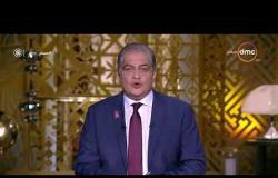 مساء dmc - الاعلامي أسامة كمال | وحشتني أيها الوطن وحشتيني يا مصر |