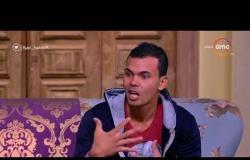 """السفيرة عزيزة - حسام مصطفى """" كل ما أكبر في السن ببقا شبه عمرو دياب أكتر """""""