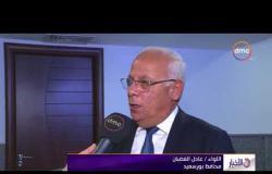 الأخبار - انطلاق فعاليات المؤتمر الاقتصادي الأول للاستثمار في شرق بورسعيد
