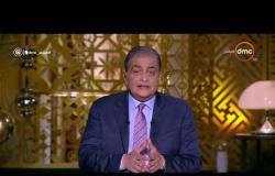 مساء dmc - ردا على اتهامات رئيس لبنان .. وزير خارجية السعودية : الحريري مواطن سعودي مقيم بإرادته