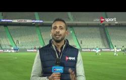 ستاد مصر: أجواء وكواليس ما قبل مباراة الزمالك والنصر من داخل ستاد القاهرة