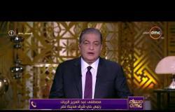 مساء dmc - | سوق عشوائي يحيط بالجمعية المصرية للدراسات التاريخية |