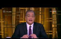 مساء dmc - د.نبيل فاروق | روايتي الجديدة عن تمويل الارهاب لأن أخطر ما في الارهاب هو التمويل |