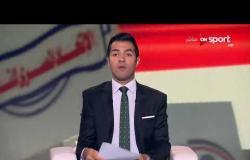 الرياضة تنتخب - هشام نصر يفوز برئاسة مجلس إدارة اتحاد كرة اليد على حساب هادي فهمي