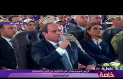 تغطية خاصة - الرئيس السيسي يفتتح مصنع إنتاج الفوم بشمال سيناء