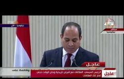 """الأخبار - الرئيس السيسي """" بحثنا سبل تعزيز العلاقات بين مصر وقبرص في كافة المجالات """""""