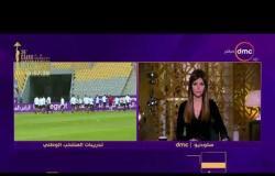 مساء dmc - | مطالبات ببث مباريات كأس العالم على القنوات الأرضية |