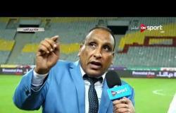 ستاد مصر - أجواء ما قبل مباراة الإسماعيلى و الأهلى وأخر تطورات أزمة دخول الجماهير