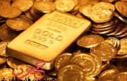 سعر الذهب اليوم الإثنين 20 نوفمبر 2017 بالصاغة فى مصر