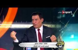 مساء الأنوار - مشادة عنيفة بين مرتضى منصور والثنائي سيف العماري وعبد الله جورج على الهواء