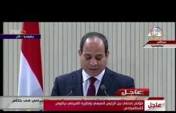 """الأخبار - الرئيس السيسي """" العلاقات بين مصر وقبرص علاقات تاريخية قائمة علي روابط ممتدة """""""