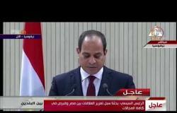"""الأخبار - الرئيس السيسي"""" منتدى العمال المصري والقبرصي سيسهم في تعزيز التعاون الاقتصادي بين البلدين """""""