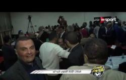 مساء الأنوار - انتخابات الاتحاد المصري لكرة اليد