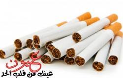 """""""الشرقية للدخان"""": لم نتسلم حتى الآن قرار زيادة أسعار السجائر"""