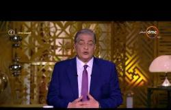 برنامج مساء dmc مع الاعلامي أسامة كمال - حلقة الثلاثاء 21-11-2017