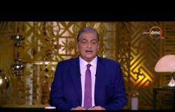 مساء dmc - | الرئيس السيسي يعود إلى القاهرة بعد القمة المصرية القبرصية اليونانية |