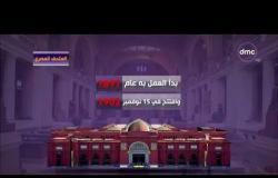 الأخبار - الذكرى الـ 115 على إفتتاح المتحف المصري بالتحرير ... تعرف على المتحف وتأسيسيه