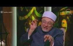 لعلهم يفقهون - الشيخ خالد الجندي: أولياء الله لا خوف عليهم