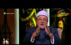 لعلهم يفقهون - مع الشيخ خالد الجندي ورمضان عبد المعز - حلقة الخميس 23-11-2017 ( المشترك )