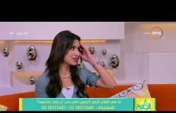 8 الصبح - يا ترى سي السيد ما زال موجود داخل الراجل المصري ؟
