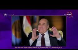 مساء dmc - أبرز تصريحات رئيس المحكمة الدستورية العليا في لقاء اليوم مع اسامة كمال