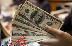 سعر الدولار اليوم الخميس 23 نوفمبر 2017 بالبنوك والسوق السوداء