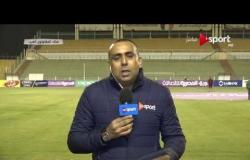 ستاد مصر - تشكيل فريقي المقاولون العرب وإنبي وأجواء ما قبل المباراة