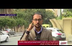 """تفجير العريش - مراسل dmc من أمام مجلس الوزراء """" انباء عن وصول القائم بأعمال رئيس الوزراء """""""