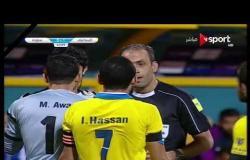 ستاد مصر: أحكم بنفسك | هل يستحق محمد عواد حارس الإسماعيلي البطاقة الصفراء أم لا ؟