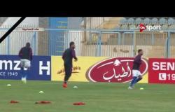 ستاد مصر: كواليس وأجواء ما قبل مباراة الإسماعيلي وسموحة - ضمن الأسبوع العاشر للدوري