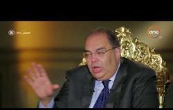 مساء dmc - لقاء مع الدكتور محمود محيي الدين النائب الأول لرئيس البنك الدولي مع أسامة كمال