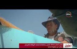 """الأخبار - مدينة """" البندقية """" المصرية .... حي """" المكس """" بالإسكندرية والجمال الشعبي"""