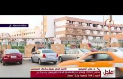 تفجير العريش - الأمين العام لهيئة حكماء المسلمين : يجب ان يقف العالم كله مع مصر لمواجهة الإرهاب