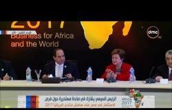 منتدى افريقيا - الرئيس السيسي | ندعم المرأة المصرية بكافة الطرق .. ونقدر دورها في تحقيق الاستقرار |